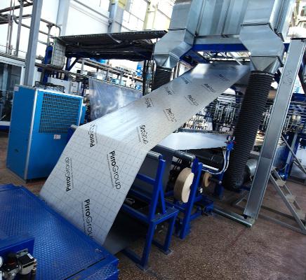 Производство пир плит